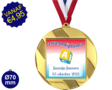 Zwemdiploma A  - Supermedaille Rond Goud