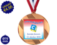 Zwemdiploma C  - Supermedaille Rond Brons